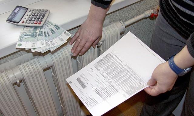 Перерасчет за коммунальные услуги: за какой период можно сделать по платежам ЖКХ и как, если человек не проживал или при временном отсутствии, и что это такое?