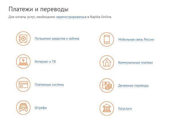 Оплата ЖКХ через личный кабинет: плюсы и минусы внесения суммы за коммунальные услуги через интернет, регистрация физических лиц, сайты для операций онлайн