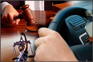 Что делать, если постановление о лишении права управления ТС не вступило в законную силу?