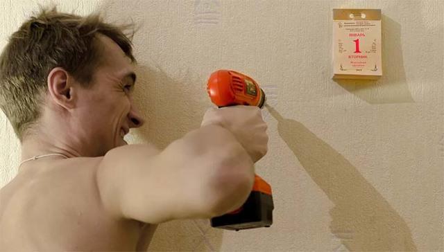 До скольки можно шуметь в квартире и в жилом доме в будни, в выходные дни, когда по закону нельзя сверлить, делать ремонт и иные работы, в какое время
