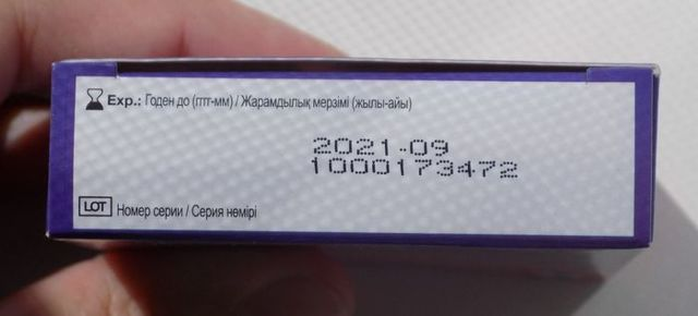 Срок годности презервативов: имеют ли его, какое время и условия хранения у презиков Дюрекс, Контекс, иных, как узнать, сколько осталось?