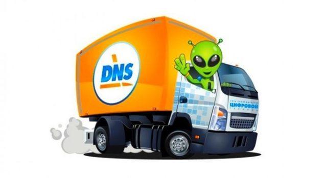 ДНС гарантия: условия гарантийного обслуживания товара из dns, возврат по чеку и без, отслеживание ремонта, и как работает дополнительный сервис, куда обратиться?