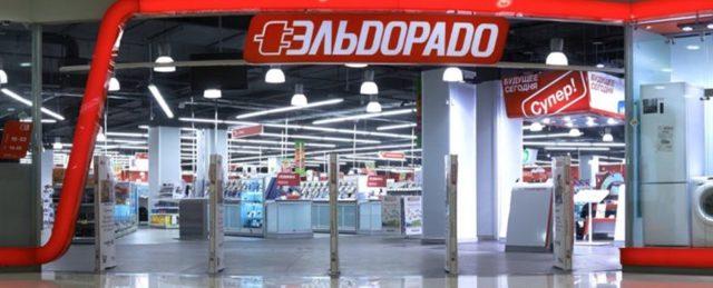 Возврат товара в Эльдорадо: как вернуть качественную вещь обратно в течение 14 дней и на каких условиях возможен обмен и можно ли сдать по гарантии?