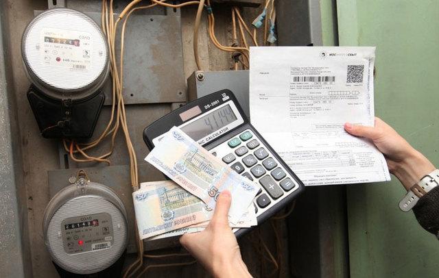 Как узнать задолженность по электроэнергии и нет ли пени: как проверить по лицевому счету за свет, по адресу, онлайн, как образуется долг, и списание из-за давности
