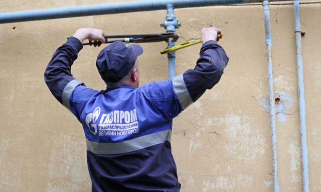 Отключение газа: что делать, если его нет, куда и как звонить, могут ли отрезать за неуплату без предупреждения, и если проверяющие не попали в многоквартирный дом?