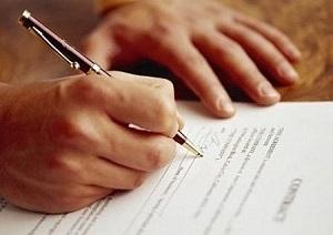Жалоба в прокуратуру на управляющую компанию: образец заявления, а также как правильно написать и подать обращение, в том числе коллективное, на бездействие в ЖКХ?