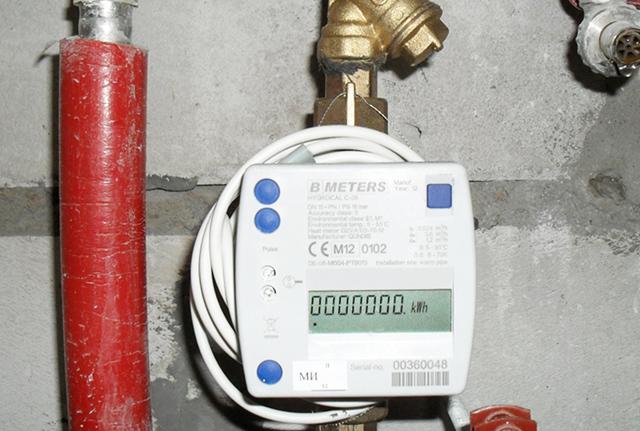 Отопление КПУ в квитанции: что это, как расшифровываются такие аббревиатуры ЖКХ, как ОДН, ГКАЛ, ОДПУ, как в 2021 берут плату за тепловую энергию и горячую воду?