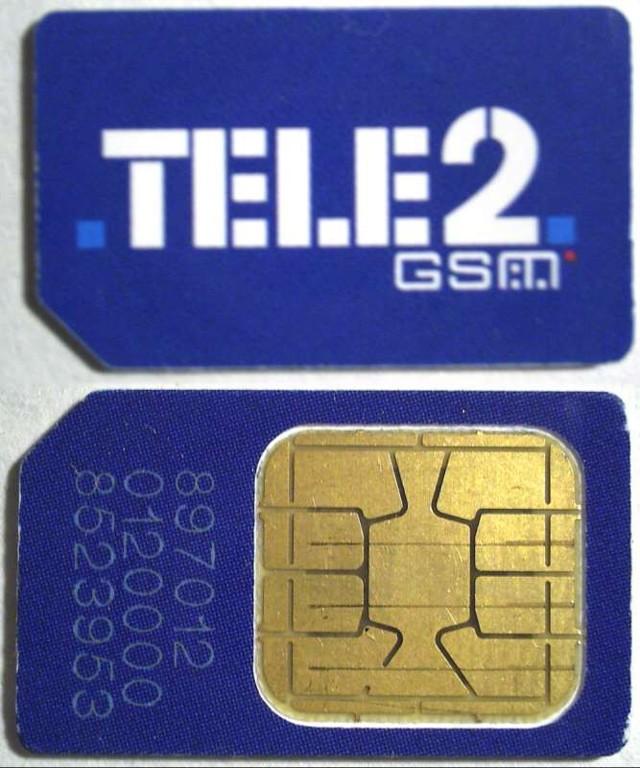 Теле2 не работает: куда и как написать жалобу, если на мобильном телефоне нет интернета или он медленный, нет связи с сайтом, что делать с плохой сим-картой?