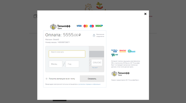 Оплата ЖКХ в Тинькофф без комиссии банка: внесение денег за коммунальные услуги онлайн и через приложение по qr-коду, а также сроки зачисления средств