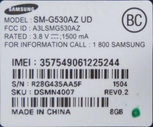 Гарантия на телефон Самсунг (samsung): проверка по серийному номеру или imei, в чем преимущества электронного вида?