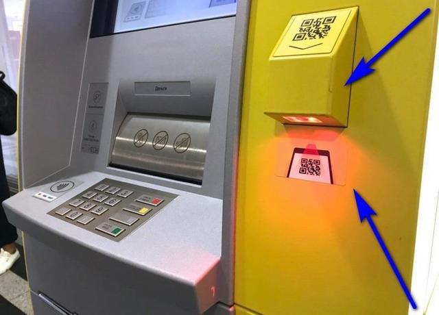 Оплата ЖКХ в ВТБ: через банк, онлайн, по qr или штрих-коду, а также, какая комиссия и можно ли без нее, и как узнать задолженность по коммунальным услугам?