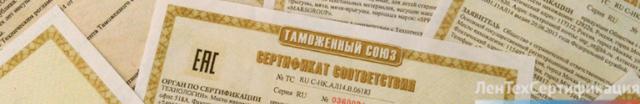 Сертификаты качества на продукцию: чем отличается от паспорта соответствия, требования для получения, а также образец документа