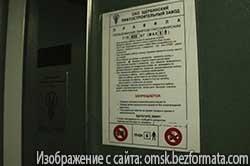 Не работает лифт: куда звонить и жаловаться при поломке в подъезде дома, а также что делать и к кому обращаться, если долго не устраняют проблему?