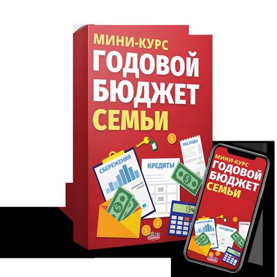 Как узнать задолженность по квартплате: где проверить коммунальный долг ЖКХ по адресу, как посмотреть в интернете онлайн, через Госуслуги по коду, лицевому счету?