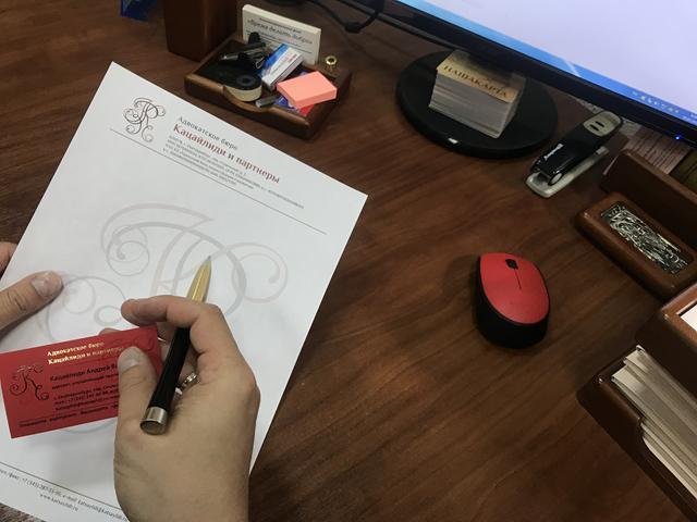 Претензия по качеству товара поставщику: образец и бланк письма о получении продукции ненадлежащей кондиции по договору между юридическими лицами и как его написать?