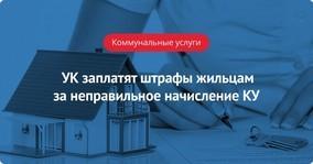 Замена стояков отопления в квартирах высотных домов: в чьей собственности находятся трубы, кто и за чей счет должен проводить работы, а также образец заявления в ЖКХ