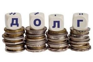 Фонд капитального ремонта МКД: что это, как формируется и размер взносов