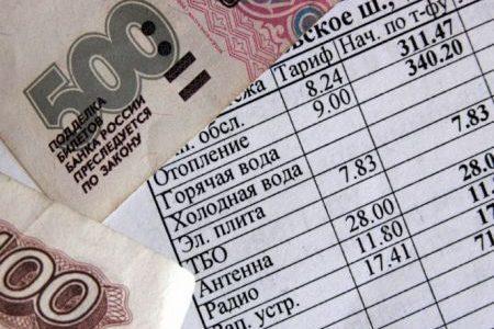 Заявление об отмене судебного приказа по коммунальным платежам: образец обращения к мировому судье, чтобы оспорить взыскание задолженности по ЖКХ