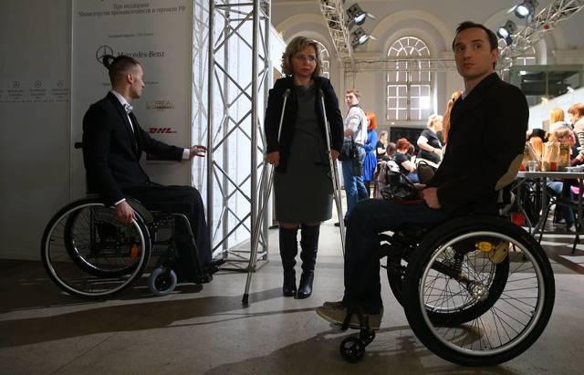 Федеральный реестр инвалидов: для чего создавался сайт и какая информация на нем содержится
