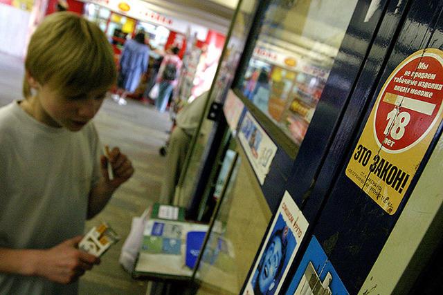 разрешается торговля табачными изделиями